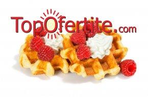 10 бр. Оригинални Белгийски гофрети от Sweet Waffle само за 29,50 лв.