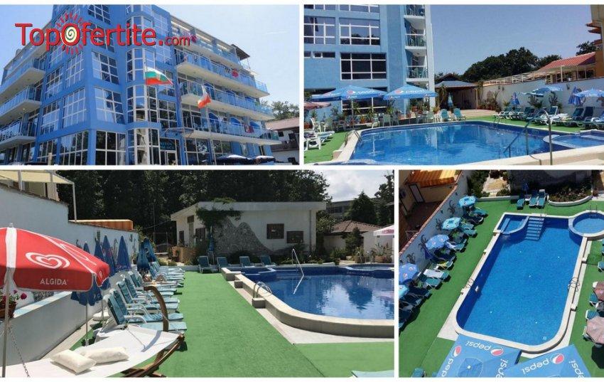 На море в Хотел Китен Палас, на 200 м. от плажа! Нощувка + закуска, обяд, вечеря, външен басейн със солена вода, шезлонг и чадър на цени от 38,50 лв. на човек
