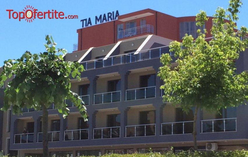 На море в хотел Тиа Мария, Слънчев бряг на 250 м. от плажа! 2 или 3 нощувки + басейн с шезлонг и чадър, детски кът на цени от 39,90 лв. на човек