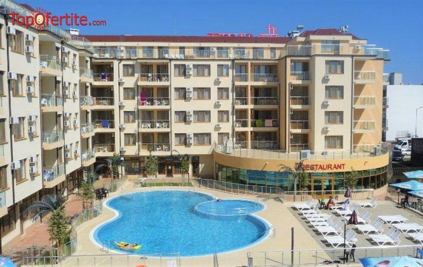 На море в Хотел Рио Гранде 4*, Слънчев бряг! Нощувка на база All Inclusive + басейн, анимация и шатъл до плажа на цени от 39,80 лв. на човек