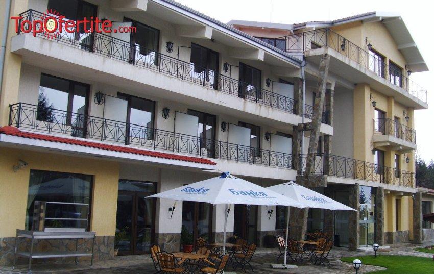 Хотел Виа Траяна-Беклемето на Троянския балкан! Нощувка + закуска, обяд и вечеря + СПА център на цени от 36 лв. на човек