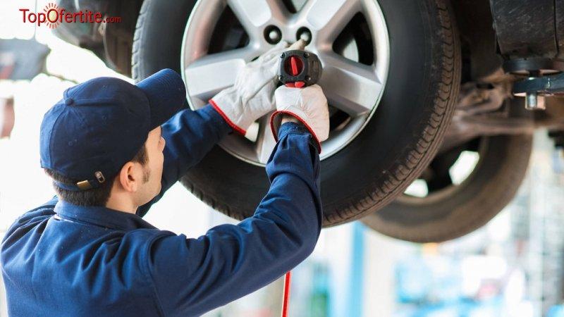 Смяна на 2 броя гуми с включен монтаж, демонтаж и баланс + чували за съхранение от Gazserviz.ne...