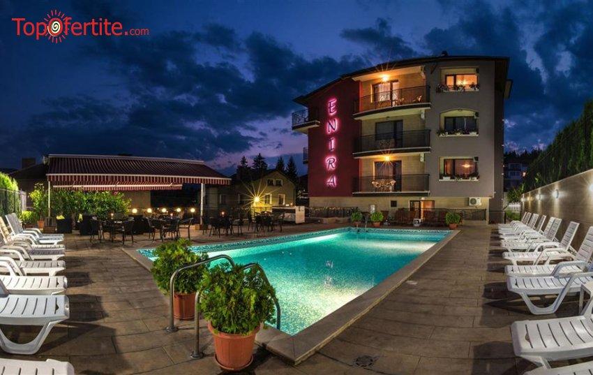 Хотел Енира 4*, Велинград! 5 нощувки + закуски, вечери, вътрешен и външен минерален басейн и СПА пакет на цени от 59 лв. на човек