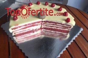 Торта Червено кадифе с бял шоколад, млечен карамел и пресни череши - 8 парчета от Сладкарница Орхидея за 31,70 лв