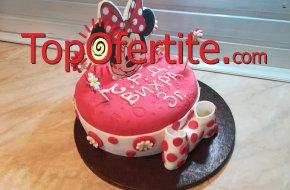 3D детска торта и надпис по желание - 25 или 30 парчета от Кафе-сладкарница Орхидея за 78 лв или 90 лв