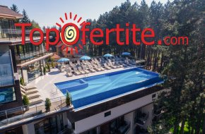 РЕЛАКС на макс в Хотел Инфинити Парк и СПА 4*, Велинград Делник! Нощувка + закуска и вечеря, външен и вътрешни минерални басейни на цени от 89,50 лв на човек