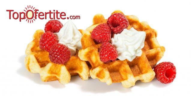 10 бр. Оригинални Белгийски гофрети от Sweet Waffle само за 29, 50 лв.