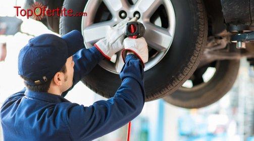 Смяна на 2 броя гуми с включен монтаж, демонтаж и баланс + чували за съхранение от Gazserviz.net в Горубляне само за 9,99лв