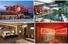 Хотел Амира 5*, Банско! Нощувка + закуска, вечеря, вътрешен плувен басейн със зона за хидромаса...