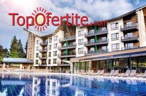 6-ти Септември в Хотел Арте СПА и Парк 5*, Велинград! 3 или 4 нощувки + закуски, вечери, външен и вътрешен басейн с минерална вода и Уелнес пакет на цени от 376,40 лв на човек