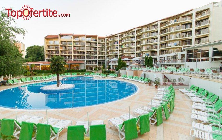 Last minute! На море в Хотел Мадара 4*, Златни пясъци! Нощувка на база All Inclusive + басейн, чадър и шезлонг на цени от 52 лв. на човек + Дете до 11,99 г. Безплатно