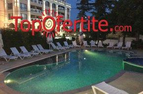 На море в хотел Роял Бийч, Златни Пясъци, 80м от плажа! Нощувка + закуска и басейн на цени от 2...