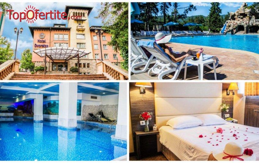 СПА хотел Двореца 5*, Велинград! Нощувка + закуска или закуска и вечеря, вътрешен и външен басейн с минерална вода и Уелнес пакет на цени от 63 лв. на човек