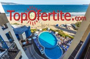 На море в Хотел Синя Перла, Слънчев бряг, Първа линия! Нощувка на база Ultra All Inclusive + въ...