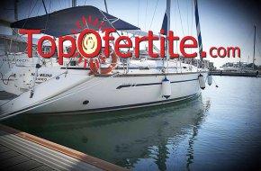 Разходка с луксозна яхта за до 10 човека в Черно море от Яхта BAVARIA 49! Частен круиз или круиз с нощувка на цени от 110 лв на започнат час.