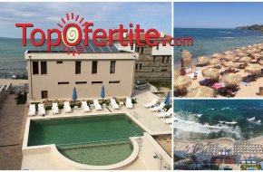 На море в Хотел Мелиа Мар, Созопол на Първа линия! Нощувка + закуска , басейн, шезлонг, чадър, ...