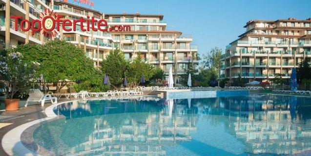 На море в Апарт хотел Престиж Сити 2, гр. Приморско! Нощувка в апартамент + басейн с джакузи, детски басейн, шезлонги и чадъри около басейна на цени от 65 лв. + дете до 12г. Безплатно