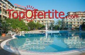 На море в Апарт хотел Престиж Сити 2, гр. Приморско! Нощувка на база All Inclusive + басейн с джакузи, детски басейн, шезлонги и чадъри около басейна на цени от 46 лв. на човек + дете до 12г. Безплатно