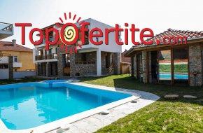 Kъщи за гости Биг Хаус, село Огняново! Нощувка + ползване на външен басейн, джакузи и барбекю за 30 лв. на човек
