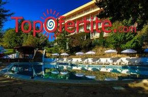 На море в Хотел Вежен 3*, Златни пясъци! Нощувка + закуска или закуска и вечеря, басейн, шезлонг и чадър на цени от 21,50 лв. на човек