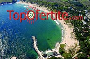На море в Хотел Марина 3* Първа линия, Китен ! 1 нощувка + закуска, обяд, вечеря, шезлонг и чадър на плажа на цени от 55 лв. на човек