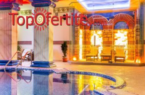 Хотел Сейнт Джордж 4*, Поморие! Нощувка + закуска, вътрешен басейн с хидромасажна зона, СПА и 3 процедури на цени от 69 лв. на човек на ден при минимум 3 нощувки