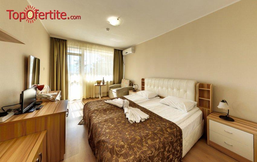 Балнео хотел Аура, Велинград! 1 нощувка + закуска, вечеря, 2 закрити минерални басейна, солен басейн, открит целогодишен минерален басейн и изцяло обновен СПА център за 63 лв. на човек