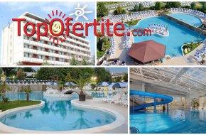 СПА хотел Аугуста, Хисаря ! 1 нощувка + закуска, външен басейн с минерална вода, джакузи и ползване на СПА центъра на цени от 53 лв на човек