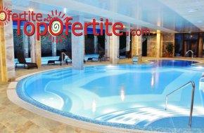 Пакет Инфинити! Хотел Инфинити Парк и СПА 4*, Велинград! 2 или 3 нощувки + закуски или закуски и вечери, закрити термални басейни на цени от 184,50 лв на човек Уикенд