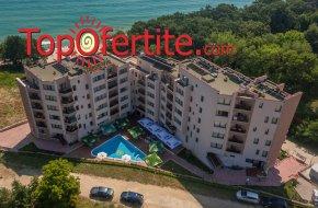 Хотел Морето, Обзор първа линия! Нощувка в апартамент + закуска, обяд, вечеря, напитки, басейн,...