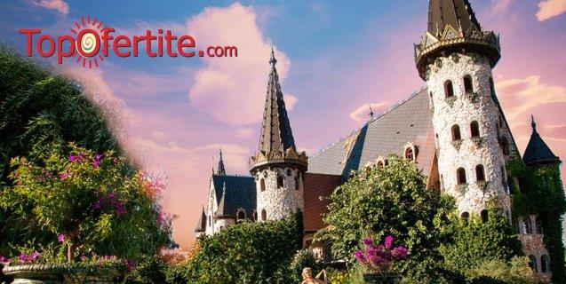 """Билет за френската игра ATLANTIDE в Замък """"Влюбен във вятъра"""" + вход в комплекса, Равадиново"""