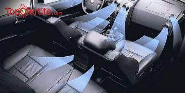 Профилактика и зареждане на автоклиматик от Автокомплекс GLR на Военна рампа за 15 лв