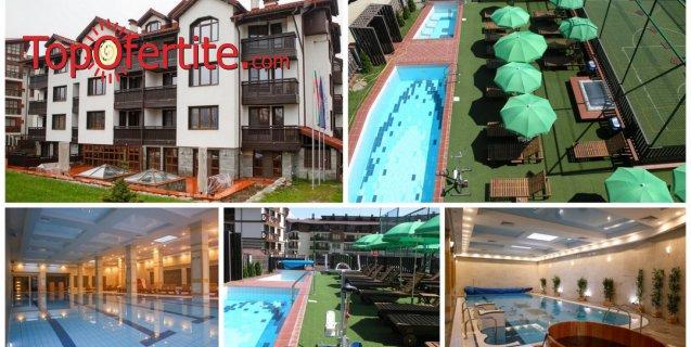 Делничен пакет в Апартхотел 7 Pools SPA & Apartments, Банско! 2 или 3 нощувки в двуспален мезонет + закуски или закуски и вечери + 7 външни басейна, шезлонг, чадър и външно джакузи на цени от 78 лв. на човек
