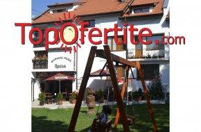 Почивка в центъра на Банско във Фамилна къща Ореха! Нощувка + закуска и вечеря за 30 лв. за Един човек