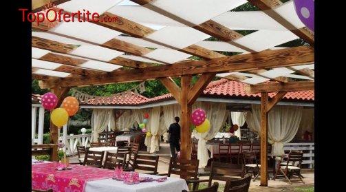 Куверт с тристепенно меню по избор в Ресторант Слатина! Салата, основно, десерт, 50 гр ракия или водка, сок и минерална вода за 11,99 лв вместо 20 лв