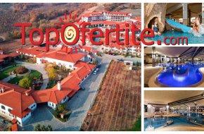 Новооткритата Тракийска Резиденция Старосел, Старосел! Нощувка + закуска, вечеря, минерални басейни, СПА пакет и Винен тур на цени от 85 лв. на човек