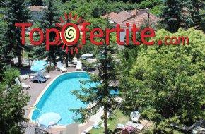Хотел Виталис, с. Пчелин - Пчелински минерални бани! 1 нощувка + закуска, външен и вътрешен басейн с минерална вода 34-38 градуса и Уелнес пакет на цени от 27 лв. на човек