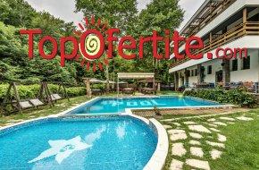 Хотел Бохема СПА 3*, село Огняново! 1 нощувка + закуска, вечеря, 3 басейна с топла минерална вода и Уелнес пакет за 53 лв на човек