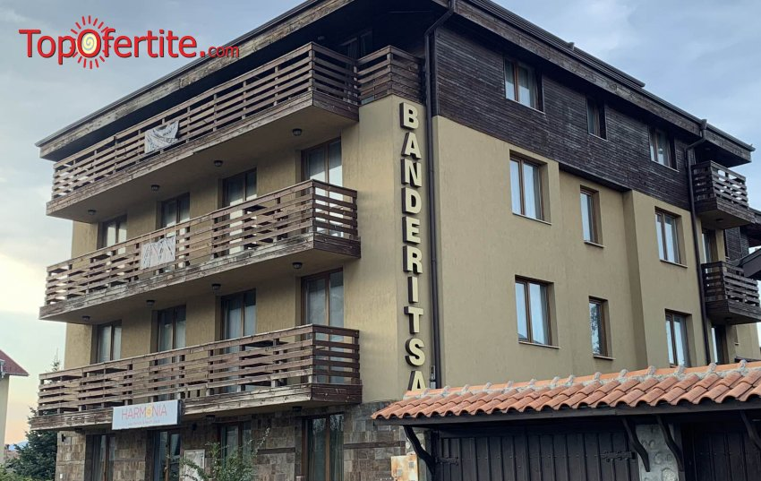 ПРОМО! StayInn Banderitsa Apartments, Банско! 1 нощувка двойна стая на цени от 14 лв. на човек