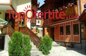 Релакс в Тодорини къщи, Копривщица! Нощувка + закуска или закуска и вечеря и басейн на цени от 26 лв. за Един човек