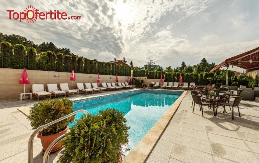 Уикенд в Хотел Енира 4*, Велинград! Нощувка + закуска или закуска и вечеря, закрит и открит басейн с минерална вода и СПА пакет на цени от 74,50 лв. на човек