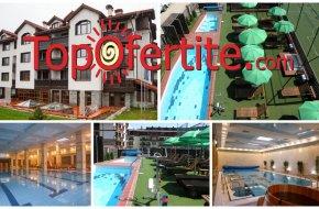 Делничен пакет в Апартхотел 7 Pools SPA & Apartments, Банско! 2 или 3 нощувки в двуспален мезонет без изхранване, със закуски или със закуски и вечери + външни басейни, шезлонг, чадър и външно джакузи на цени от 60 лв. на човек