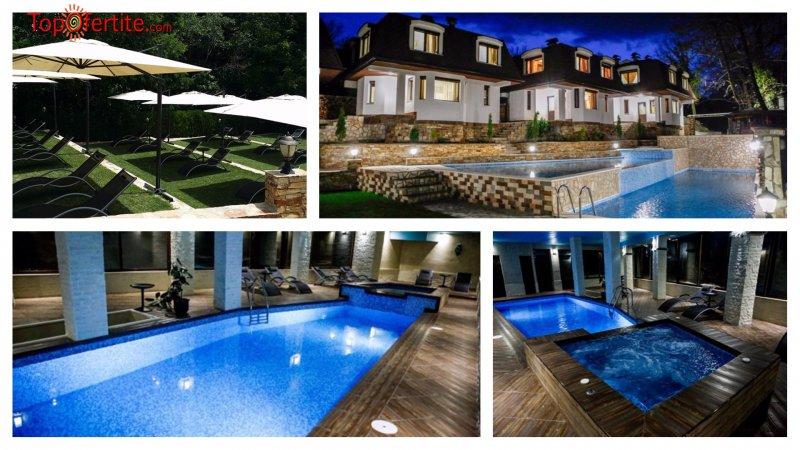 СПА хотел Оазис, село Огняново! Нощувка + закуска и вечеря, външен и вътрешен басейн с минерална вода за 49 лв. на човек