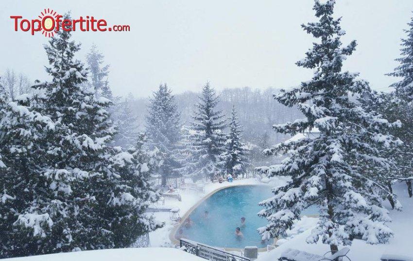 Коледа в Хотел Виталис, с. Пчелин Пчелински минерални бани! 3 нощувки на база All Inclusive + фолклорна програма, външен и вътрешен басейн с минерална вода 34-38 градуса и сауна на цени от 216 лв. на човек