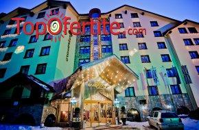 Хотел Пампорово 5*! Нощувка + закуска, закрит басейн, сауна, парна баня и джакузи на цени от 33...