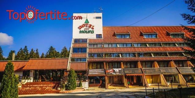 Релакс в Хотел Мура, Боровец! 1, 2, 3 или 5 нощувки без изхранване, със закуски или със закуски и вечери + сауна, билярд и тенис на маса на цени от 30 лв на човек
