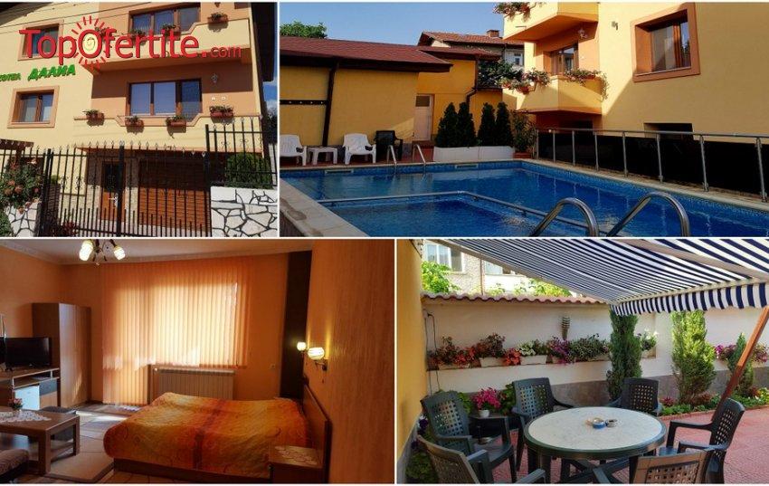 Семеен Хотел Далиа, Велинград! 2 или 3 нощувки + закуски, вечери, топъл външен басейн, джакузи, сауна и парна баня на цени от 85,90 лв на човек