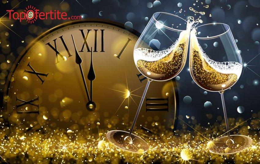 Нова година 2021 в Анталия! Директен чартърен полет от София на 29.12.2020 - 5 нощувки, All Inclusive и трансфери за 667 лева на човек