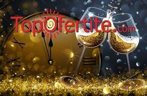 Нова година 2021 в Анталия, Турция! Директен чартърен полет от София на 29.12.2020 - 5 нощувки, All Inclusive и трансфери за 574 лева на човек