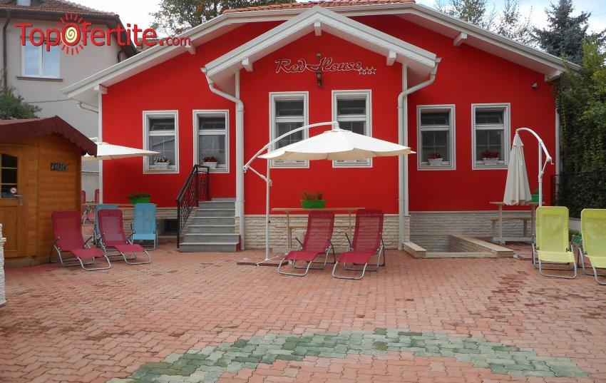 Релакс в Къща за гости Червената къща, Кюстендил! Нощувка за Двама в двойна стая Лукс + закуски, сауна и джакузи за 69 лв.